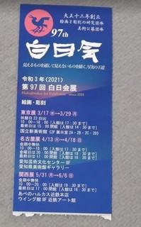 202103281520.jpg